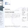 Specialization: CAREER SUCCESS