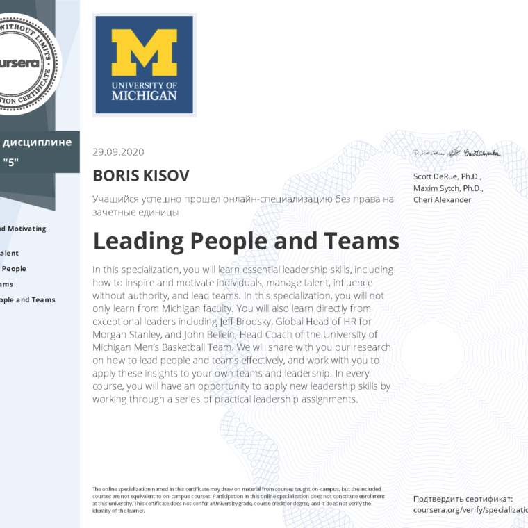 Leading People and Teams