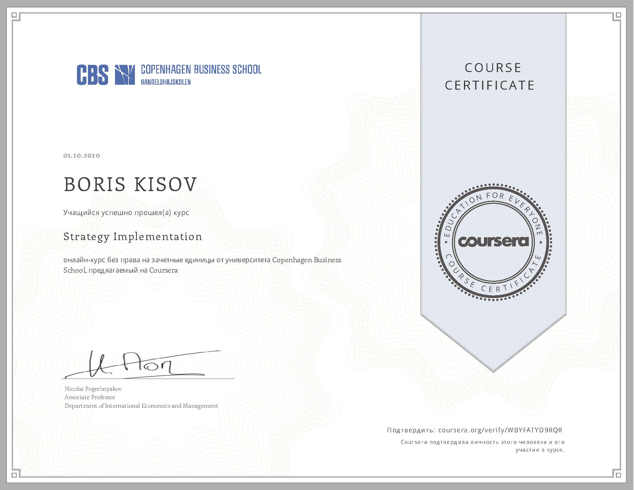 Copenhagen Business School - Strategy Implementation